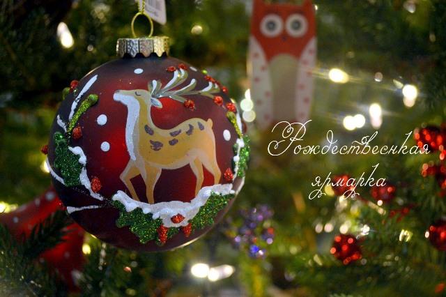 В рождественские святки в Софийском храме открыта детская благотворительная ярмарка
