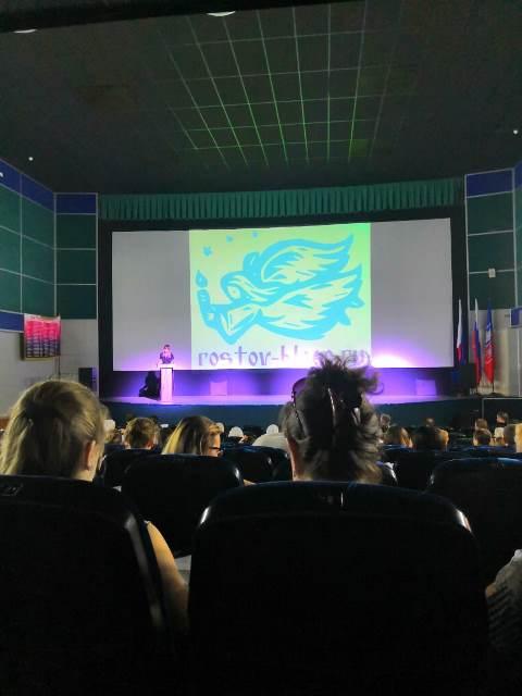 Помощник настоятеля по социальной работе Иванова Юлия приняла участие в  информационном семинаре Ростовской-на-Дону епархии