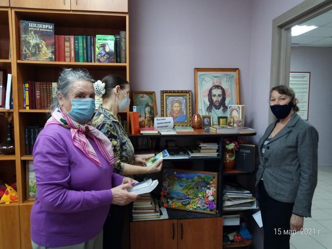 В центре социальной защиты населения г. Ростова-на-Дону прошел праздник, посвященный Дню православной книги