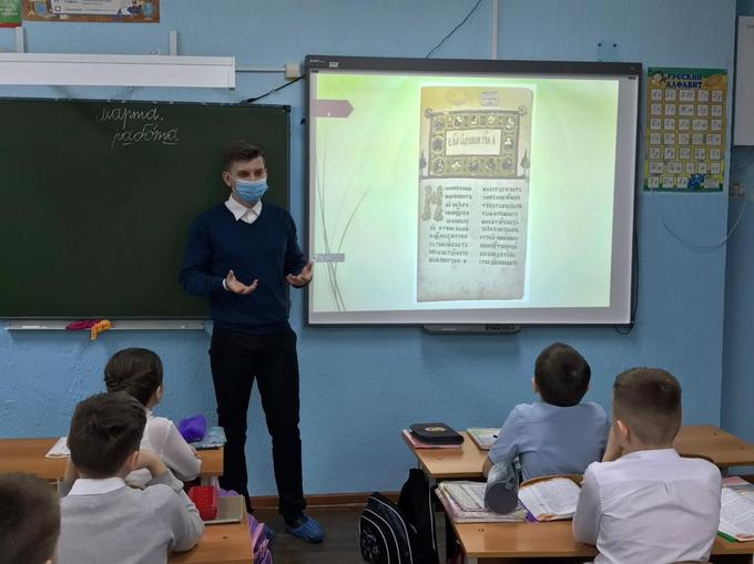 В Общеобразовательной школе №113 г. Ростова-на- Дону прошло мероприятие посвященное, Дню Православной книги.